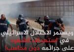 صحافيو فلسطين.. فريسة لقناصة الاحتلال