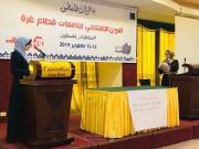 فلسطينيات تستعد لإطلاق دوري مناظرات الجامعات في قطاع غزة