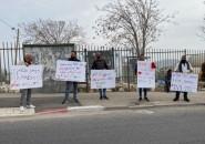 فلسطينيون ينظمون وقفة احتجاجية ضد شركة (جيحون) الاسرائيلية