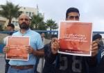 """مشافي القدس.. أزمةٌ تعصِف بعُكّاز """"الصحة"""" الفلسطينية"""