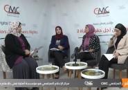 """جامعات غزة.. """"الكفاءة"""" ليست معيارًا إذا تفوّقت """"امرأة""""!"""