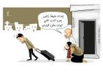 بلدك حلوة بس أبوك مش قيادي