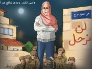 منى الكرد