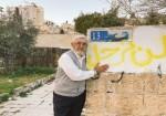 """فلسطين تحيل ملف حي الشيخ جراح لـ""""الجنائية الدولية"""""""
