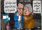 سرقة بيوت الشيخ جراح