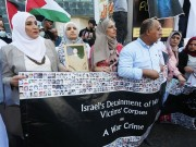 إحياء اليوم الوطني لاسترداد جثامين الشهداء