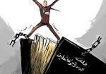 ملف الأسرى والمعتقلين