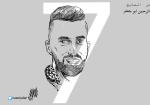 الحر السابع عبد الرحمن أبو جعفر