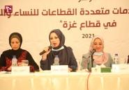 نساء غزة في الأزمات.. وصولٌ محدود وتواصلٌ مُلغّم