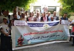 فارس: مئات الأسرى يضربون غدًا حال فشل إبرام اتفاق اليوم