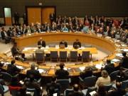 تونس تطلب اجتماعًا لمجلس الأمن حول القدس