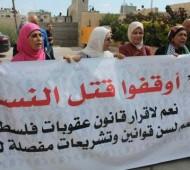 """نساءٌ يُكابِدْن """"العنف"""" في ظل """"طبطبة"""" رجال الإصلاح"""