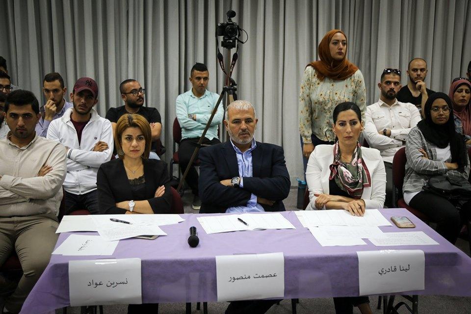 دوري مناظرات فلسطين ٢٠١٩